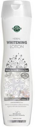 Hollywood Style Herbal Whitening Lotion W/ Licorice Root & White Berries